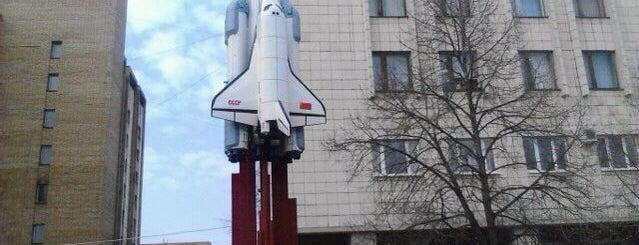 Монумент «Энергия-Буран» is one of Порталы.