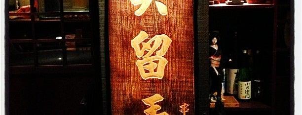 吳留手 is one of Restaurant @ᴛᴀɪᴘᴇɪ.
