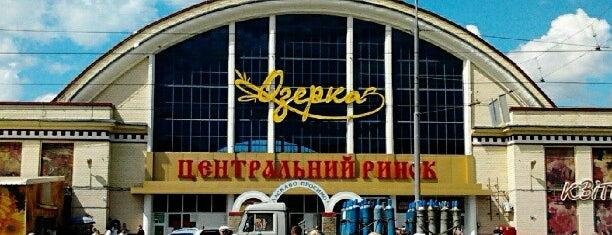 Озерка / Ozerka is one of Днепропетровск.