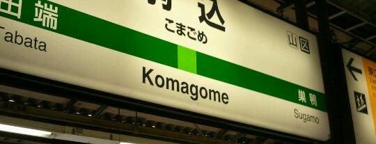 "JR Komagome Station is one of ""JR"" Stations Confusing."