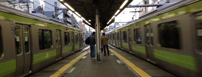 Komagome Station is one of 山手線.
