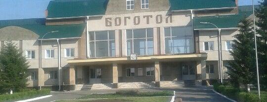 Боготол is one of Транссибирская магистраль.