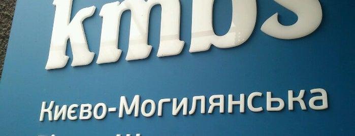 Киево-Могилянская Бизнес Школа (KMBS) is one of Study.