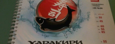 Харакири is one of Novosibirsk TOP places.
