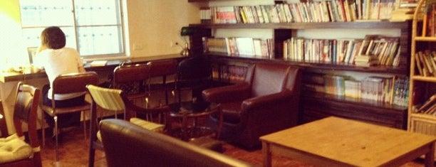 Homey's Café is one of Chill Taipei cafés w/ Wi-Fi.