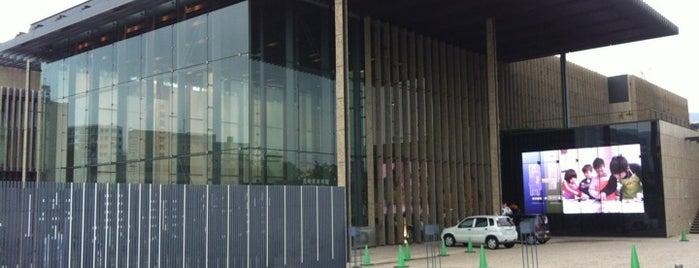 Nagasaki Pref. Art Museum is one of 長崎市 観光スポット.