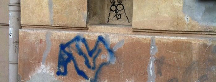 Króliki we wnęce za Drukarnią is one of Street Art w Krakowie: Graffiti, Murale, KResKi.