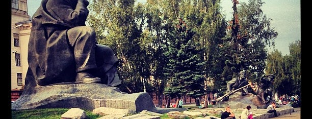 Площадь Якуба Коласа is one of Belarus.