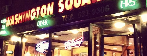 """Washington Square Diner is one of """"Be Robin Hood #121212 Concert"""" @ New York!."""