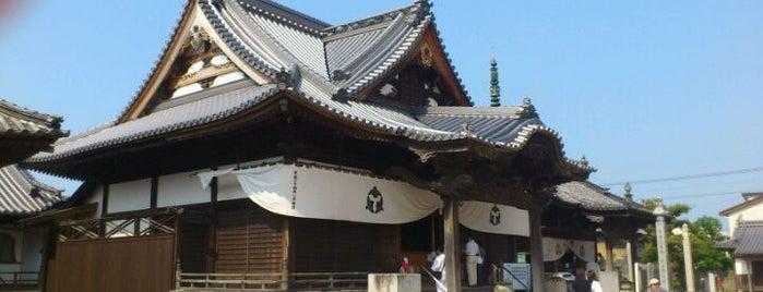 Nagao-ji is one of 四国八十八ヶ所霊場 88 temples in Shikoku.