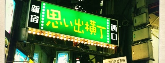 Omoide Yokocho is one of 東京散策♪.