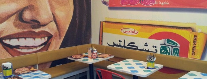Comptoir Libanais is one of London Calling: LDN To Do.