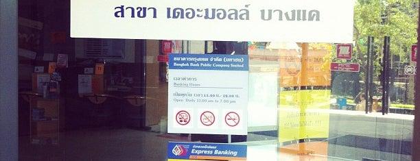 Bangkok Bank is one of The Mall Bangkae.