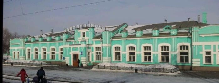 Ж/Д станция Называевская is one of Транссибирская магистраль.