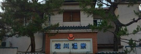 淀川温泉 is one of 銭湯.