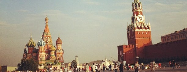 Red Square is one of Places To See Before I Die.