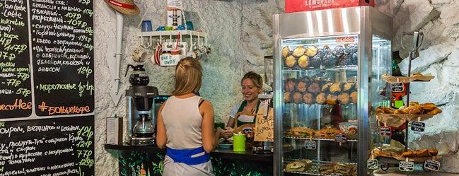 БольшеКофе! is one of Кофе в Петербурге.