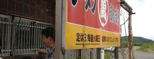 ラーメン まんまる is one of リピ確定.