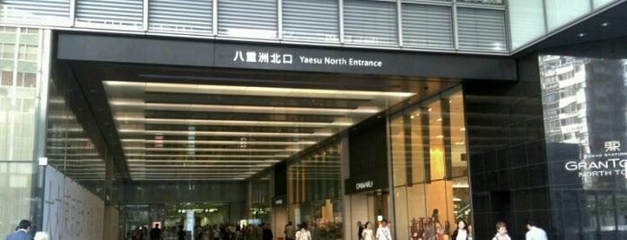 Yaesu North Exit is one of 2009.03 Kanagawa Tiba Tokyo.