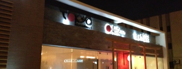 Tokyo Restaurant is one of Where to Eat (Riyadh).