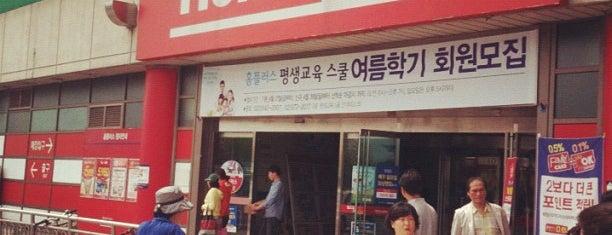 홈플러스 is one of 마포구.