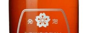 ホッピービバレッジ(株) 調布工場 is one of さっしーのお気に入り.