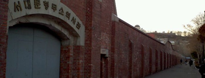 Seodaemun Prison History Hall is one of Korean Early Modern Architectural Heritage.