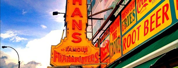 Nathan's Famous is one of Restaurant To Do List.