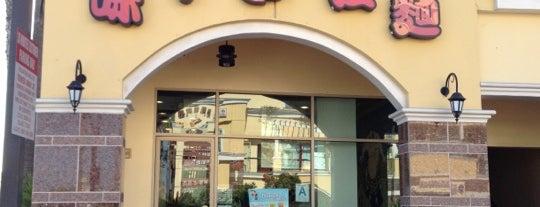Ajisen Ramen is one of 20 favorite restaurants.