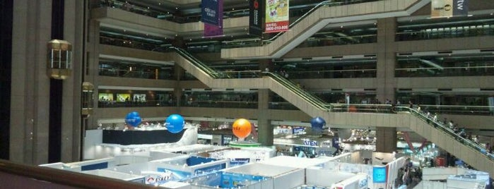 Taipei International Convention Center is one of Top Place.