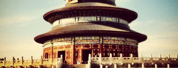 Temple of Heaven is one of life of learning.