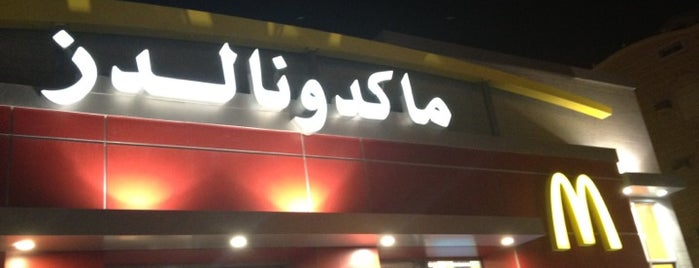 McDonald's is one of Must visit Place and Food in Saudi Arabia.