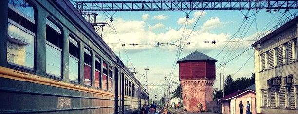 Ж/Д станция Нерехта is one of Транссибирская магистраль.