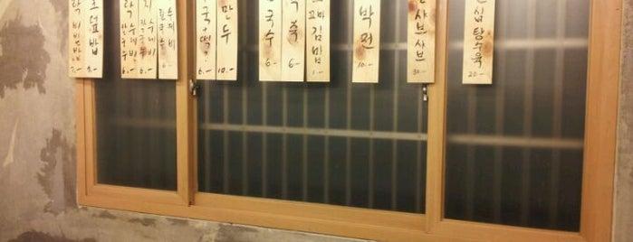 중심 (中心) is one of Itaewon food.