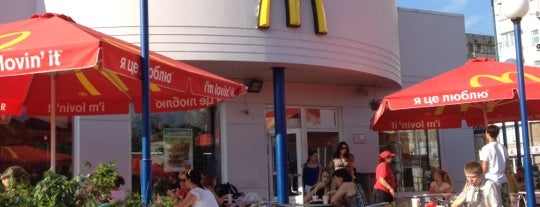 McDonald's is one of EURO 2012 KIEV WiFi Spots.