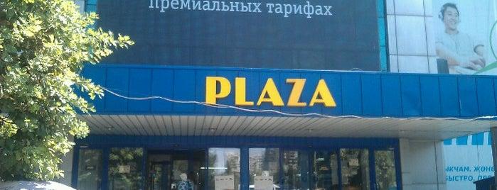 Дордой-Плаза / Dordoi-Plaza is one of my places.