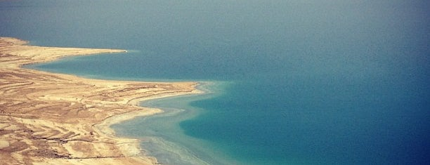 Dead Sea is one of Israel 👮.