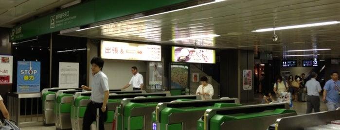 仙台駅 新幹線中央口改札 is one of 旅行.
