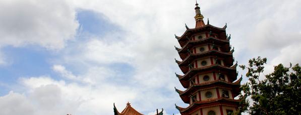 Vihara Buddhagaya Watu Gong is one of Semarang Spots.