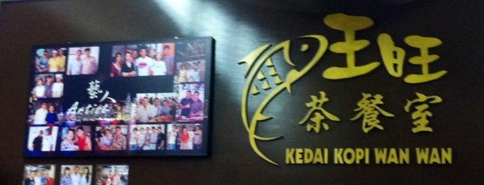 Kedai Kopi Wan Wan is one of @Sabah, Malaysia.