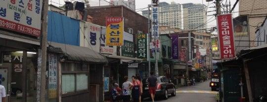 봉산집 is one of Itaewon food.
