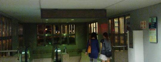 Braddell MRT Station (NS18) is one of Mrt.