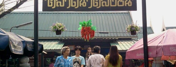 Taling Chan Floating Market is one of Cuisine.