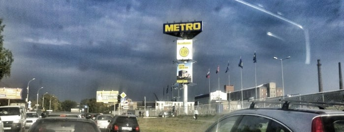 Metro Cash&Carry is one of Novosibirsk TOP places.