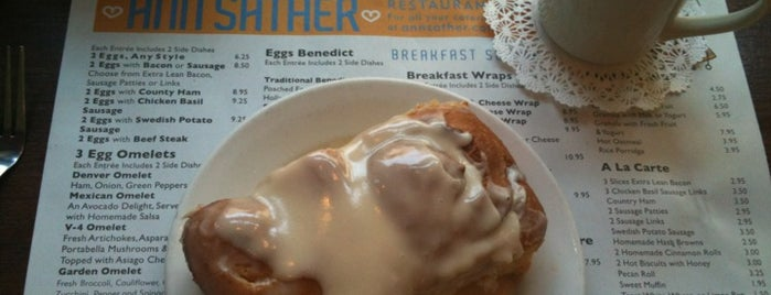 Ann Sather is one of Chicago Brunch Spots!.