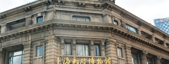 Shanghai Post Office Museum is one of Shanghai's Best Museums.