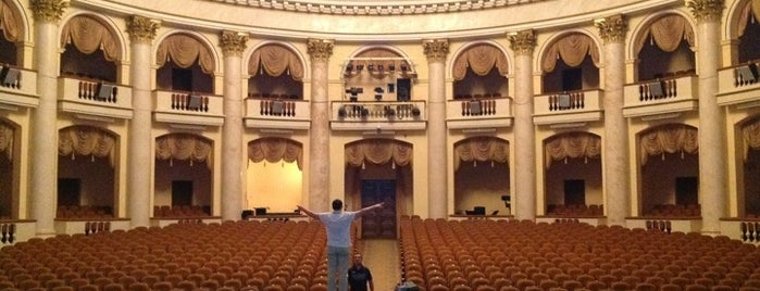 Zimniy Theatre is one of Сочи @ chaluskin.ru.