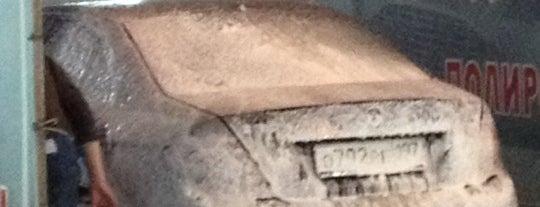 Автомойка Мазал is one of Танки грязи не боятся? (продолжение).