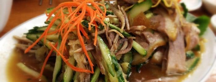 원조부산족발 is one of food.