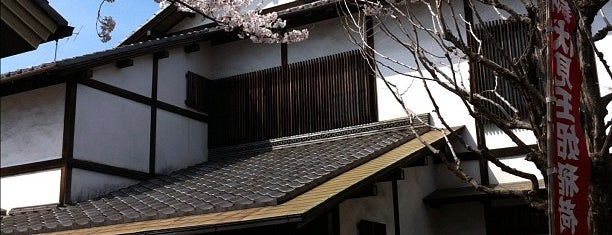 Obana is one of Japan - Tokyo.